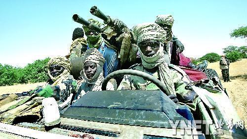驻苏丹达尔富尔地区联合国—非洲联盟混合维和部队24日晚证实,在历时
