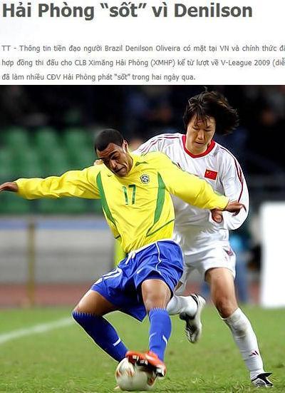 2002韩日世界杯 李铁防守德尼尔森