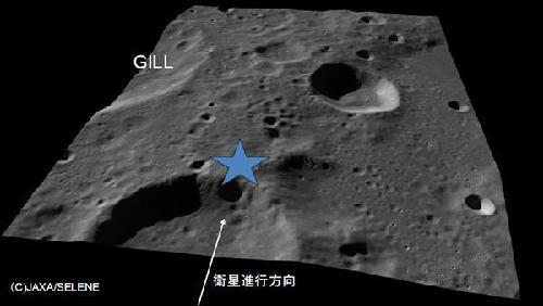 """日本绕月卫星""""月亮女神""""凌晨成功撞月(图)"""