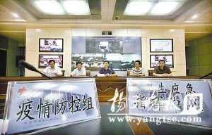 南京首例流感病例病情稳定 活动路线公布(图)