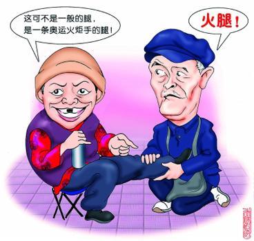 幽默_石川人啥叫赵本山的幽默