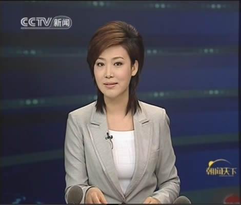 中央台郑丽_央视主持人被曝直播时接电话(组图)_资讯_凤凰网