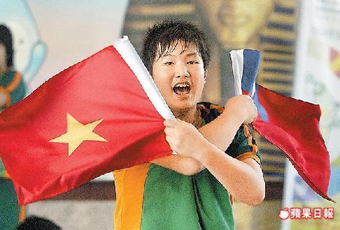 貌似五星红旗?台湾学生手持越南国旗引起骚动