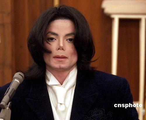 外国歌迷不远万里参加杰克逊追思会 败兴而归