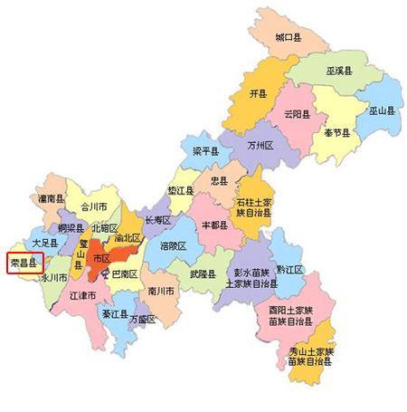 荣昌县人口_荣昌县古佛山景区图片