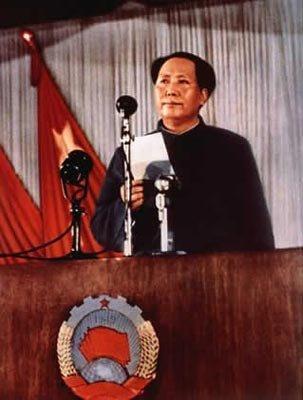 新闻资料:1949年中国人民政治协商会议第一届