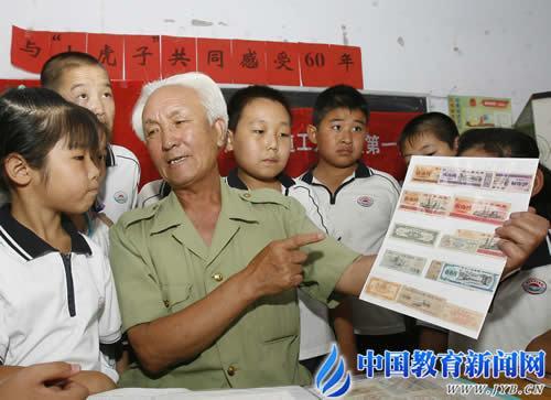 河北省秦皇岛市海港区新生路小学有80%学生是进城务工人员子女.
