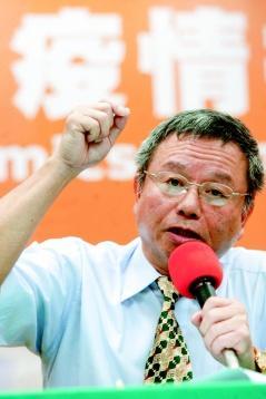 台卫生部门:台湾甲型H1N1流感死亡率不高_台