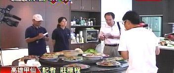 """揭秘达赖""""灾区午餐""""十道菜[组图] - 蓝天 - 藏密喇嘛是邪淫外道"""