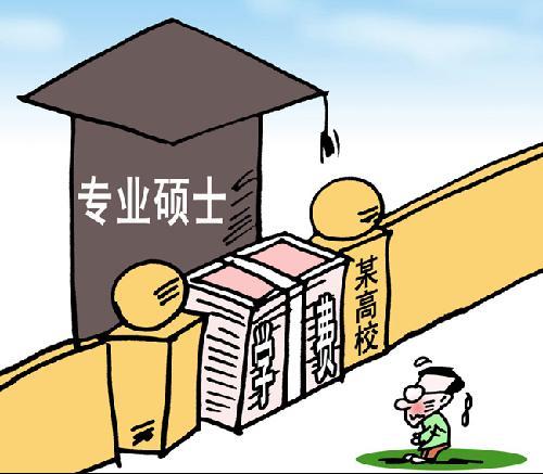 动漫 卡通 漫画 设计 矢量 矢量图 素材 头像 500_437