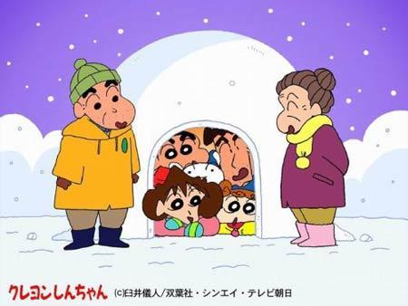 动漫 卡通 漫画 素材 头像 450_338