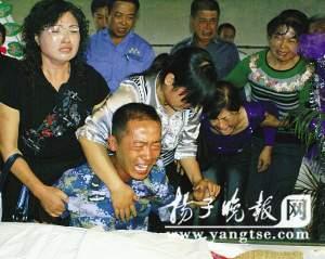 2009年10月5日 - 高山 - 以真诚交流,用真心交友。