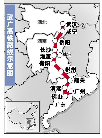 武广高铁路线示意图-武汉至广州高速铁路将于年底通车图片 41694 410x550
