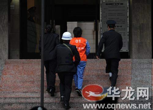 重庆原司法局长文强弟媳受审 被控五宗罪[组图]