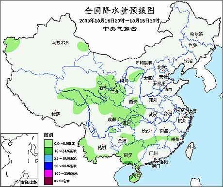 中央气象台发布未来三天 10月15 17日 天气预报