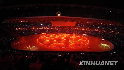 ,第十一届全国运动会开幕式在济南举行.这是开幕式上的文艺表演