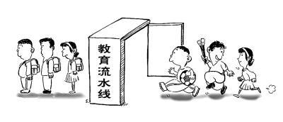 校长回应温总理教改意见怎样培养出更多李四光 - 孟繁胜 - 孟繁胜的博客