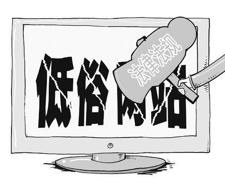 最高法研究室就人肉搜索等网络行为答问_资讯_凤凰网 - 青衣江奇石 - xcl.19710322的博客