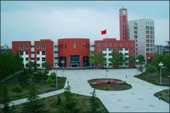 (图1)西华大学-中国校名最唬人的十所高校