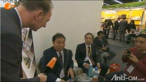 德国国家电视台恶意戏弄中国被采访者[组图]