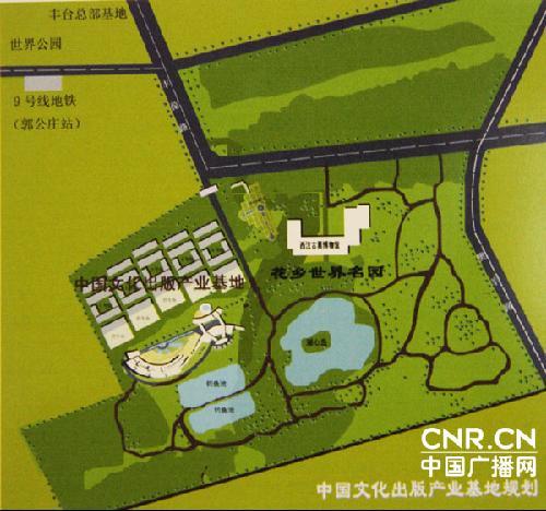 文化出版总部基地规划图