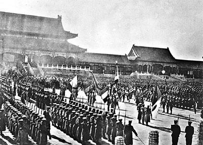 香港文汇报:为何要关注美国人眼中的百年中国 - 半段枪 - 蕴藉的木犀花