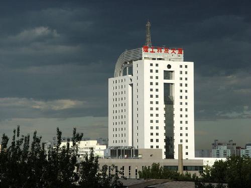 北京理工大学(图片来源:资料图)-政坛名声最响的中国高校