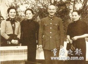 蒋介石和宋氏三姐妹合影图片