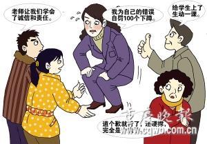 尿裤子动漫_男生憋尿憋到尿裤子_动漫憋不住尿裤子 ...