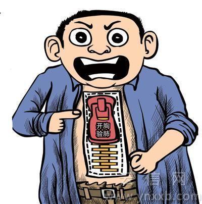 动漫 卡通 漫画 设计 矢量 矢量图 素材 头像 400_404