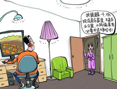 公私分明(图) - 广阔天地 - 中老年人学电脑博客