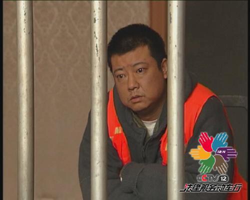 2009法制盘点:贵州嫖幼案、邓玉娇案