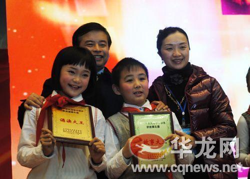 重庆10岁小学生背诵马克思名篇获薄熙来称赞