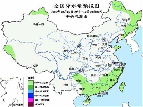 中央气象台发布未来三天 30 1日 全国天气预报