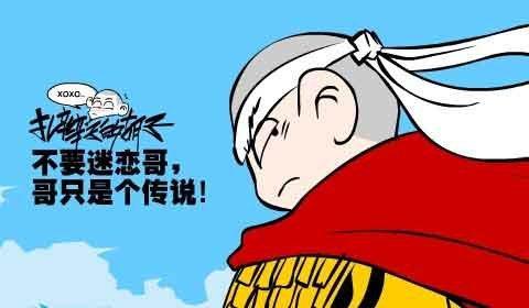 2009年中国十大网络流行语英文版