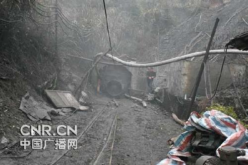 江西渝水区矿难12名矿工遗体全部升井