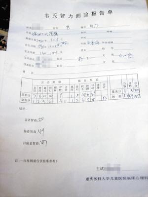 文字 智障用于qq头像