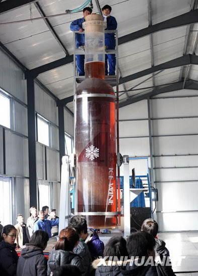 讲座:4.55米高巨型冰酒瓶亮相辽宁组图翟鸿燊视频下载图片
