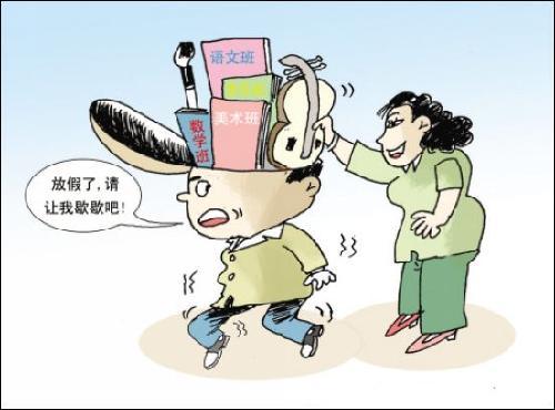 幼儿塞耳朵卡通图片