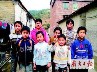 中国大量越南新娘子女或世代黑户(图)