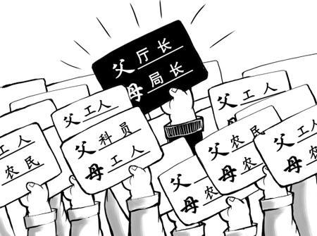 幼儿园 武汉/据《楚天金报》报道,武汉一家长给上幼儿园的孩子设计名片,...