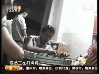 东莞长安镇新民村治安员参与老虎机赌博
