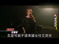 """欧美5大爆红新人 凱特王妃领衔""""女人天下"""""""