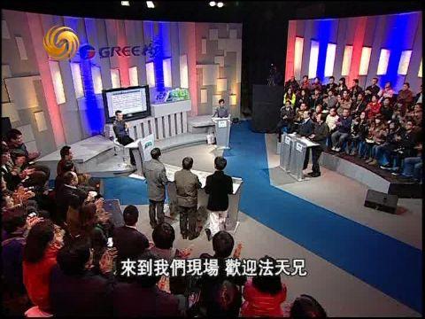 2012-02-18一虎一席谈 吴英案该不该刀下留人