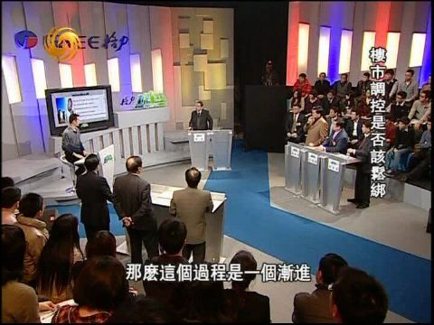 2012-03-10一虎一席谈 两会特别节目:楼市调控是否该松绑