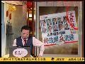 20120314有报天天读 何亮亮:香港特首选举丑闻不断