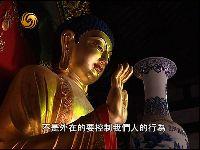 佛教戒律的发展