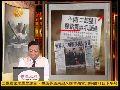 20120412有报天天读 何亮亮:梁振英把政纲变现实任务艰巨
