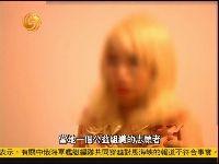 2012-04-20走读大中华 边缘的权利