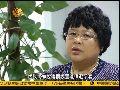 20120420走读大中华 边缘的权利